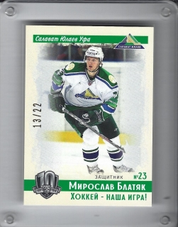 Blaťák Miroslav SeReal KHL Exclusive Collection Vintage 2019 Limite /22 č.VNT-173