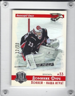 Furch Dominik SeReal KHL Exclusive Collection Vintage 2019 Limite /22 č.VNT-144