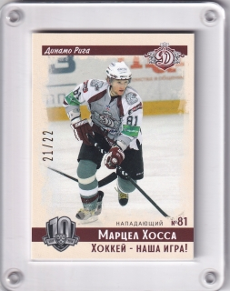 Hossa Marcel SeReal KHL Exclusive Collection Vintage 2019 Limited /22 č.VNT-009